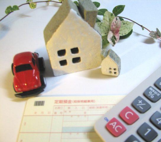 住宅ローン減税2020年度版が簡単にわかる!知っておきたい5つのポイント